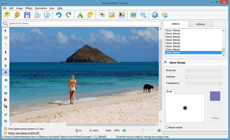 How to remove unwanted objects from photos