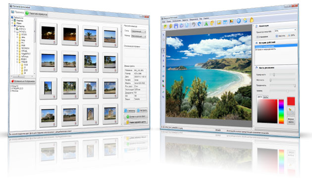 Home Photo Studio 2.71